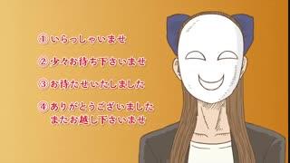 قسمت چهارم انیمه طنز Gaikotsu Shoten'in Honda-san