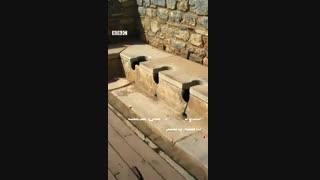 دانستنیهای جدید درباره توالت فرنگی - 2019
