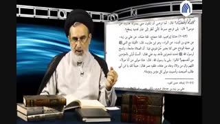 بررسی کتاب فضائل الصحابه احمد ابن حنبل