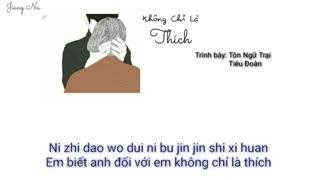 آهنگ Không Chỉ Là Thích از tôn ngữ trại و tiêu toàn