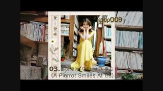 آلبوم A Flower Bookmark از IU