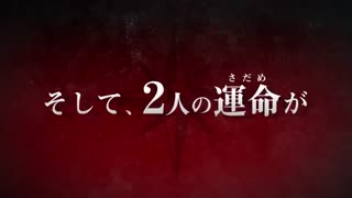 تریلر دوم انیمه The Seven Deadly Sins: Wrath of the Gods با به نمایش گذاشتن پیشنمایش تم اپنینگ「ROB THE FRONTIER」از UVERworld