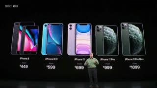 خلاصه کنفرانس اپل 2019 و معرفی آیفون 11 | Apple event september 2019