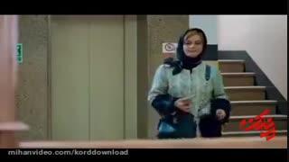 قسمت 4 سریال مانکن (کامل)(قانونی)  دانلود رایگان سریال مانکن قسمت چهارم