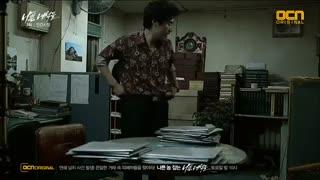 قسمت سوم  سریال کره ای پسران بد BAD GUYS فصل اول با زیر نویس فارسی