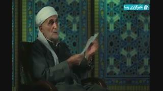 محبت اهل بیت محور وحدت؛ شعر خوانی ماموستا عبدالله حیدری در مدح امام حسین