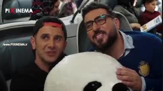 ساخت ایران سری دوم ، غلام و فری بهمراه خرس عروسکی در هواپیما