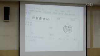 سریال کره ای My Father is Strange قسمت3 با زیرنویس فارسی