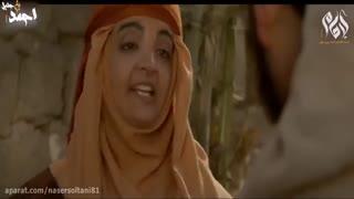 سریال( امام احمد بن حنبل) قسمت هشتم