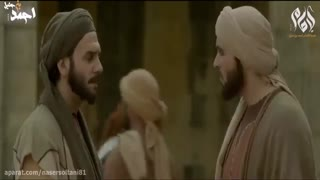سریال( امام احمد بن حنبل) قسمت نهم