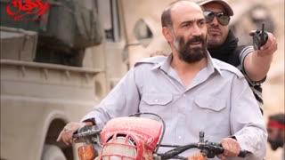دانلود فیلم ماجرای نیمروز 2(رد خون)-تماشای آنلاین ماجرای نیم روز 2