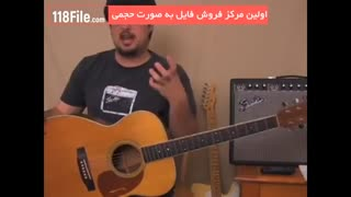 اموزش گیتار | یادگیری آکوردهای گیتار