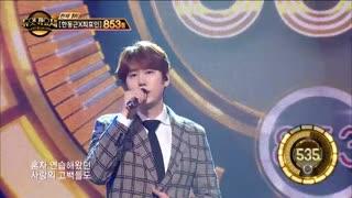 FarsiSub_KyuHyun_Super_Junior_If_It_Was_Me_규현_슈퍼주니어_나였으면_Duet_Song_Festiva