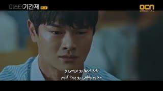 دانلود سریال کره ای کلاس دروغ ها با زیرنویس فارسی