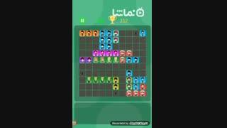 BTS 1010 Game