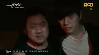 قسمت چهارم سریال  کره ای پسران بد BAD GUYS فصل اول با زیر نویس فارسی
