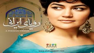 #تارا_تیبا........رویای ایرانی