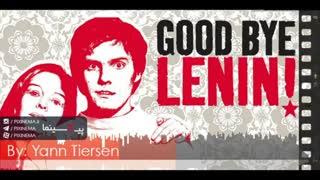 موسیقی متن فیلم خداحافظ لنین اثر یان تیرسن (Good Bye, Lenin!)