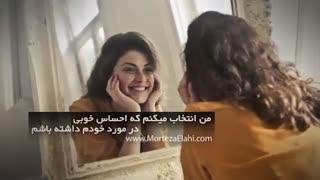 کلیپ جملات تاکیدی مثبت برای عشق به خود و خودارزشمندی