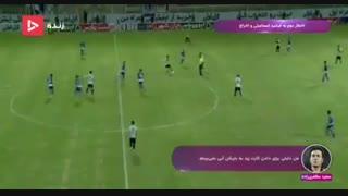 کارشناسی داوری دیدار نفت مسجد سلیمان - استقلال در برنامه فوتبال برتر