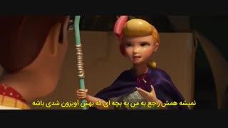 دانلود انیمیشن Toy Story 4 2019 با کیفیت عالی و زیرنویس فارسی