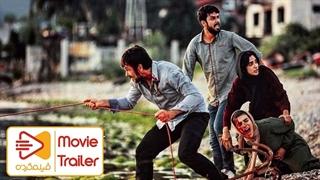 تیزر | فیلم سینمایی کروکودیل