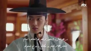 Flower Crew OST- Part.1 - LeeWoo - Pin Gururu - ترجمه ی فارسی