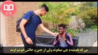 واکنش های جالب کانادایی ها به شنیدن آهنگ های ایرانی - زیر نویس فارسی