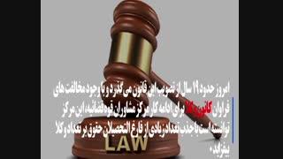 کانون وکلا،انحصار و بیکاری