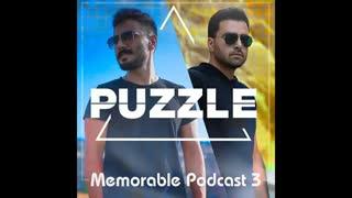 دانلود آهنگ جدید پازل بند به نام Memorable Podcast 3