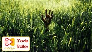 تریلر   فیلم In the Tall Grass   نتفلیکس