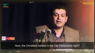 افسانه کتاب مقدس