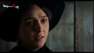 سریال شهرزاد : ملاقات شهرزاد و اکرم(گلاره عباسی) در زندان و دادن بچه به شیرین