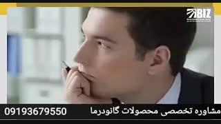 برای درمان کبد چرب چکار کنیم ؟ برای اطلاع از نحوه درمان کبد چرب با شماره تلفن 09193679550 تماس بگیرید