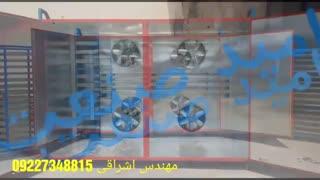 دستگاه خشک کن شوید مهندس اشراقی 09227348815