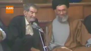 شعرخوانی شهریار در حضور رهبر انقلاب