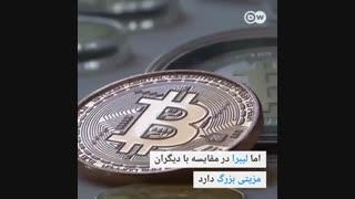 آیا استفاده از ارزهای دیجیتال فراگیر خواهد شد؟