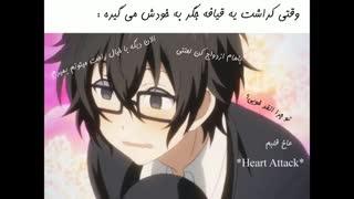 طنز انیمه ای ~ قسمت 2