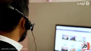 داستان شروع وبسایت تورکام + پشت صحنه کسب و کار