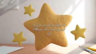 آموزش تصویری ثبت نام اینترنتی محصولات ایرانخودرو و سایپا شهریور 98