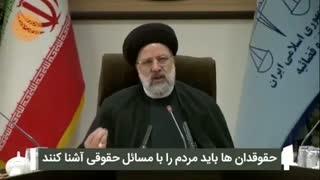 هر مسجد یک حقوقدان! چرا هنوزم بعضی اینطور فکر میکنن که: رای به روحانی؛ انتخاب بین بد و بدتر بود؟ بصیر باشیم، لجوج نباشیم!