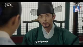 قسمت هجدهم (36-35) سریال کره ای Rookie Historian Goo Hae Ryung زیرنویس فارسی چسبیده