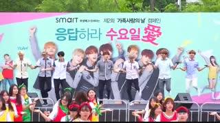 방탄소년단 BTS[4K직캠]플래쉬몹 댄스 flash mob@20160604 Rock Music
