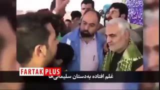 اهدای انگشتر سردار سلیمانی به شاعر جوان