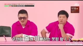 infinite-- woohyun & rocket punch با زیرنویس آنلاین