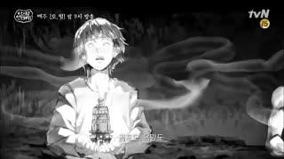 قسمت ۱۵ : بخش ویژه سریال سرگذشت آسدال ( سونگ جونگ کی )
