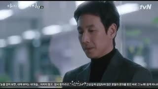 قسمت چهارم سریال کره ای آجوشی من +زیرنویس چسبیده My Mister 2018  با بازی آیو و لی سون کیون