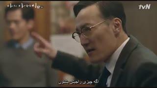 قسمت پنجم سریال کره ای آجوشی من +زیرنویس چسبیده My Mister 2018  با بازی آیو و لی سون کیون