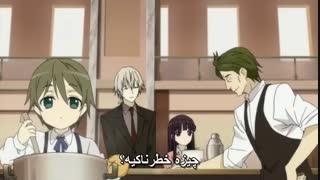 انیمه فوق العاده  ( من و سگ سرویس مخفی )  inu x boku ss  فصل اول قسمت چهارم با ( زیرنویس فارسی )