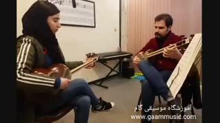 آموزش تار در آموزشگاه موسیقی گام کرج